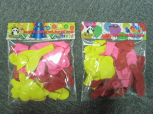 Balloons packaging China